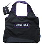 WGUC Chico Bag